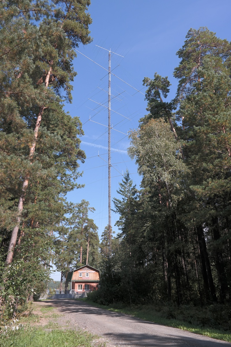 Tower 70 mtrs tall with 3 ele for 160 mtrs, 347 on top.