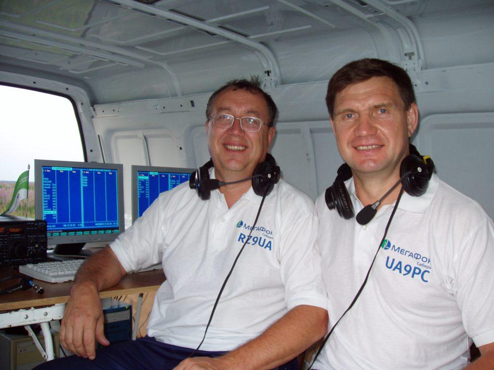 UA9PM & RC9O