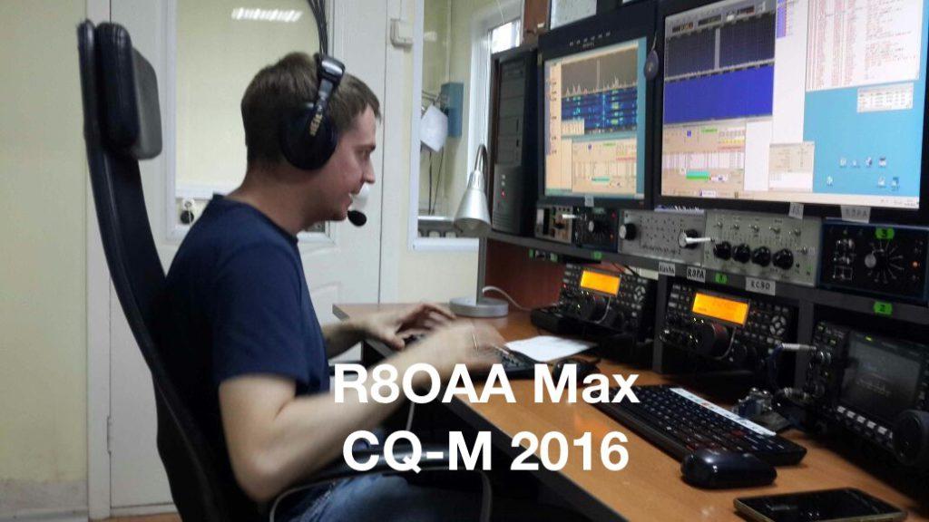 R8OAA-Макс