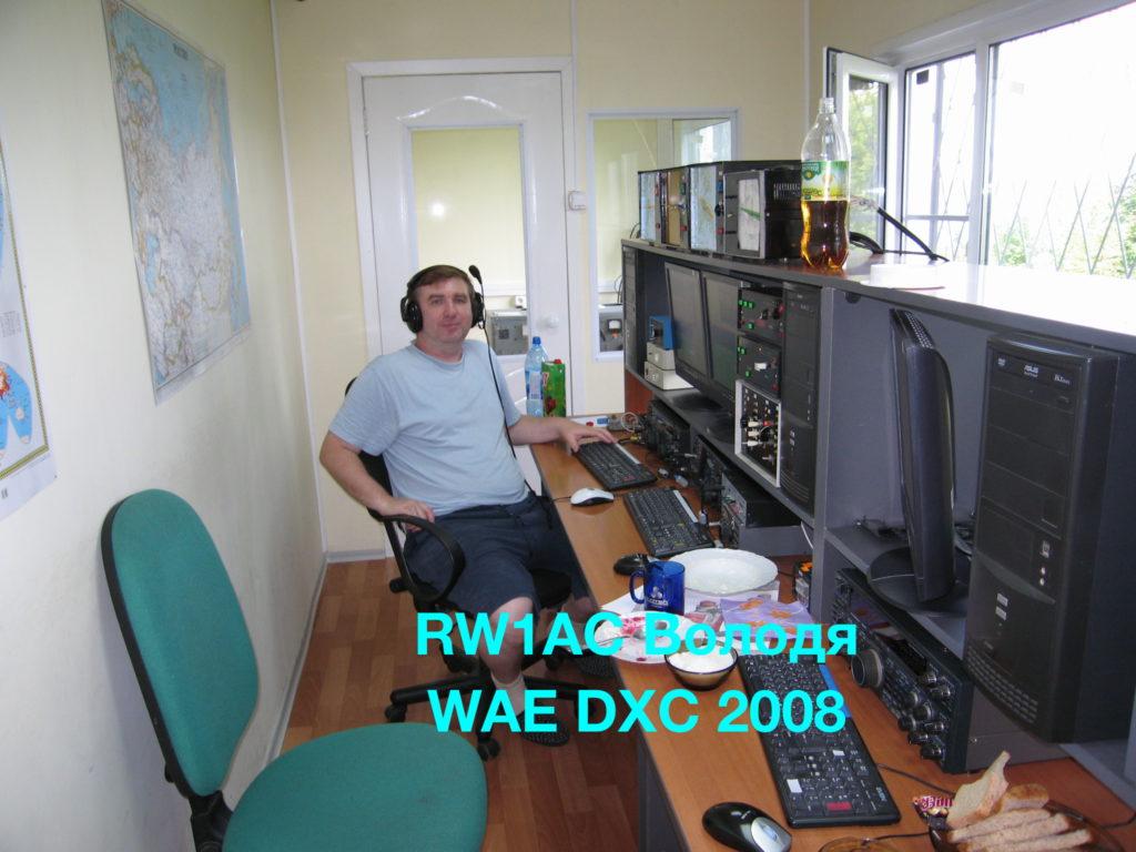 RW1AC-Вова